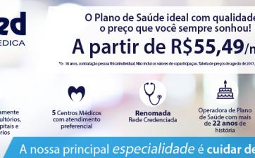 Promed assistencia tecnica Corretora de Seguro Belo Horizonte Navarro